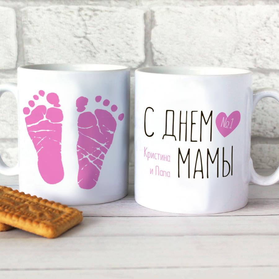 Кружка С днем мамы1<br>